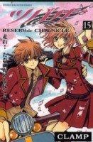 couverture, jaquette Tsubasa Reservoir Chronicle 15  (Kodansha)