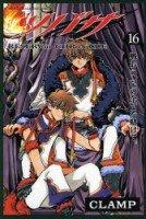 couverture, jaquette Tsubasa Reservoir Chronicle 16  (Kodansha)