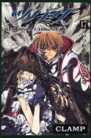 couverture, jaquette Tsubasa Reservoir Chronicle 17  (Kodansha)