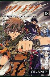 couverture, jaquette Tsubasa Reservoir Chronicle 18  (Kodansha)