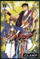 couverture, jaquette Tsubasa Reservoir Chronicle 20  (Kodansha) Manga