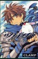 couverture, jaquette Tsubasa Reservoir Chronicle 21  (Kodansha)