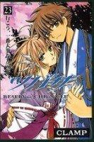 couverture, jaquette Tsubasa Reservoir Chronicle 23  (Kodansha)