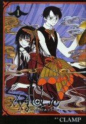 xxxHoLic édition Japonaise