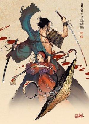 Samurai # 1 coffret
