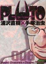 couverture, jaquette Pluto 6  (Shogakukan)