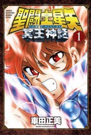 Saint Seiya - Next Dimension édition Japonaise