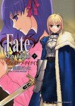 Fate Stay Night 7