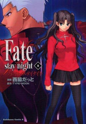 Fate Stay Night 8