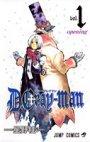D.Gray-Man  édition Japonaise