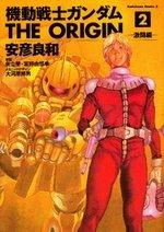 couverture, jaquette Mobile Suit Gundam - The Origin 2  (Kadokawa)