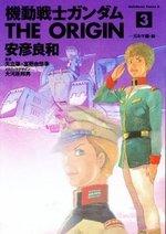 couverture, jaquette Mobile Suit Gundam - The Origin 3  (Kadokawa)
