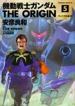 couverture, jaquette Mobile Suit Gundam - The Origin 5  (Kadokawa)
