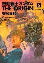 couverture, jaquette Mobile Suit Gundam - The Origin 6  (Kadokawa)