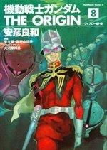 couverture, jaquette Mobile Suit Gundam - The Origin 8  (Kadokawa)