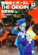 couverture, jaquette Mobile Suit Gundam - The Origin 9  (Kadokawa)