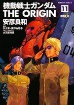 couverture, jaquette Mobile Suit Gundam - The Origin 11  (Kadokawa)