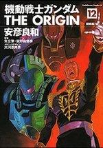 couverture, jaquette Mobile Suit Gundam - The Origin 12  (Kadokawa)