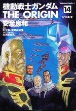 couverture, jaquette Mobile Suit Gundam - The Origin 14  (Kadokawa)