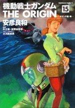 couverture, jaquette Mobile Suit Gundam - The Origin 15  (Kadokawa)