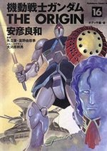 couverture, jaquette Mobile Suit Gundam - The Origin 16  (Kadokawa)