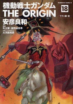 couverture, jaquette Mobile Suit Gundam - The Origin 18  (Kadokawa)