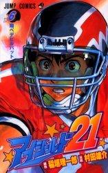 couverture, jaquette Eye Shield 21 6  (Shueisha)