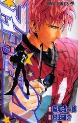 couverture, jaquette Eye Shield 21 18  (Shueisha)