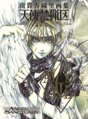 Kaori Yuki - Angel Cage édition Allemande