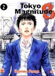 couverture, jaquette Tokyo Magnitude 8 2  (Panini manga)