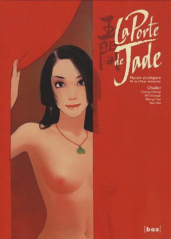 La porte de Jade édition simple