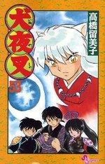 couverture, jaquette Inu Yasha 53  (Shogakukan)