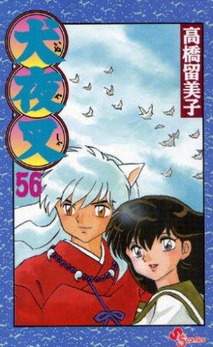 couverture, jaquette Inu Yasha 56  (Shogakukan)