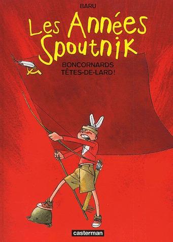 Les années Spoutnik # 4 simple