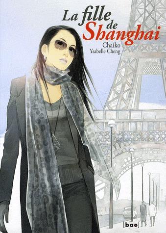 La fille de Shanghaï