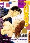 couverture, jaquette F.Compo 9  (Shueisha)