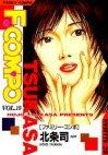 couverture, jaquette F.Compo 10  (Shueisha)