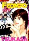 couverture, jaquette F.Compo 12  (Shueisha)