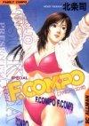 couverture, jaquette F.Compo 14  (Shueisha)