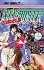 couverture, jaquette City Hunter 6  (Shueisha)