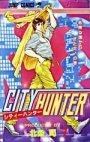 couverture, jaquette City Hunter 7  (Shueisha)
