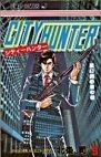 couverture, jaquette City Hunter 9  (Shueisha)