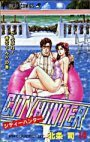 couverture, jaquette City Hunter 14  (Shueisha) Manga