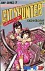 couverture, jaquette City Hunter 26  (Shueisha) Manga