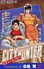 couverture, jaquette City Hunter 27  (Shueisha)