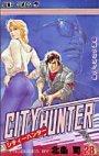 couverture, jaquette City Hunter 28  (Shueisha)