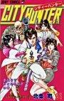 couverture, jaquette City Hunter 31  (Shueisha)