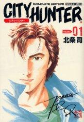City Hunter édition JAPONAISE ULTIME