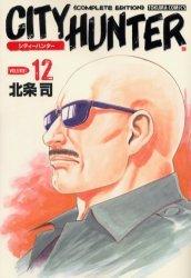 couverture, jaquette City Hunter 12 JAPONAISE ULTIME (Shinchosha) Manga