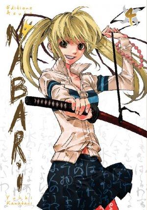 Nabari # 4